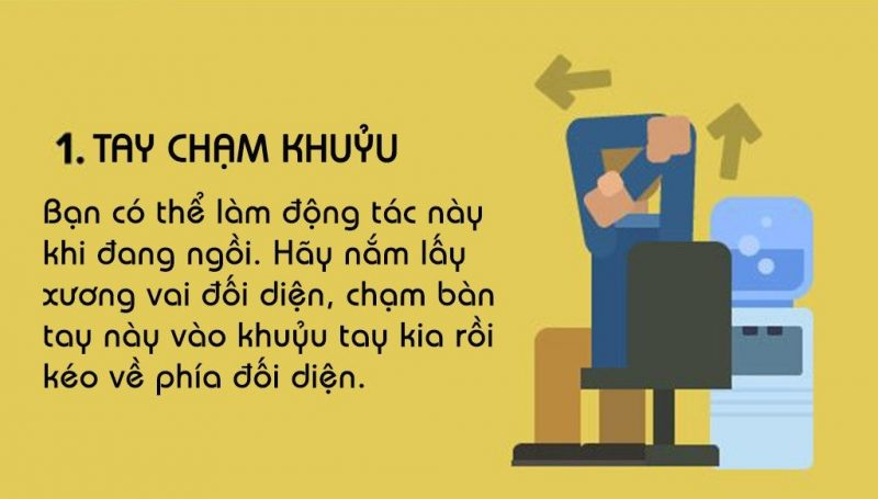 ahcom_the_duc_tai_van_phong